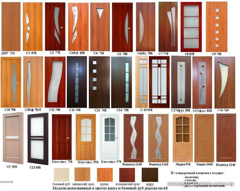 основных межкомнатные двери их установка и отзывы часто покупатели спрашивают