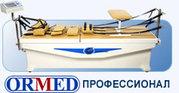 Аппарат для дозированного вытяжения ORMED PROFESSIONAL