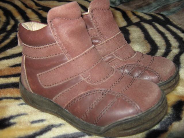 где купить красивые дутики фото, женская обувь элизабет.