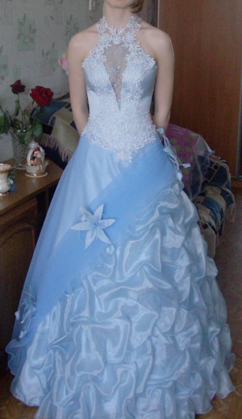 Авито Бальное Платье Купить