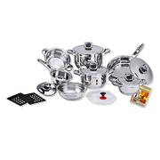 Продается набор немецкой посуды НoffBurg HB-1782