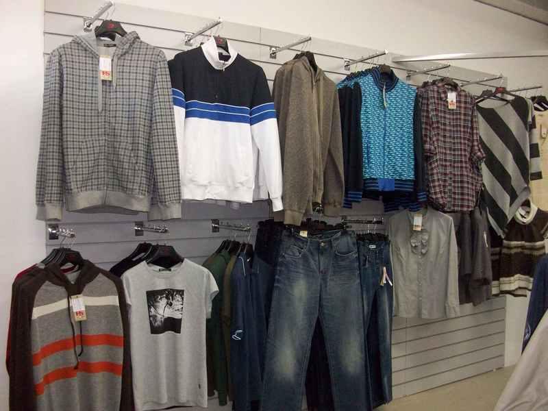 Одежду Купить