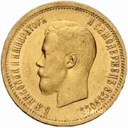 Куплю золотые монеты: Российской Империи,  РП,  Польши и т.д.+серебро.