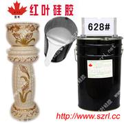 силиконовая резина 630