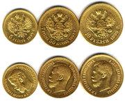 Царские монеты (золотые,  серебряные,  медные)куплю дорого!!