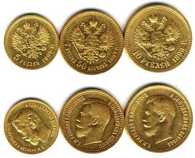 Монеты евро минск финансовая реформа 1922 1924