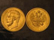 Куплю царские монеты дорого в коллекцию