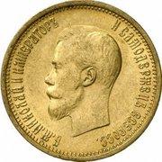 Царские монеты куплю в коллекцию
