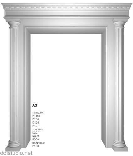 Дизайн порталы интерьера