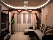 Ремонт квартир, все виды комплексных услуг 8(044)7745065Сергей