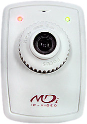 IP-камера MDC-i4240 НОВАЯ С ГАРАНТИЕЙ