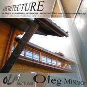 Архитектура и дизайн от «OLMIN» http://olegminakov.blogspot.com/