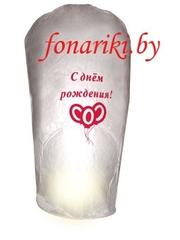 Небесные фонарики - доставка по Беларуси!