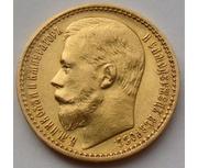 Царские монеты куплю в коллекцию.