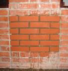 Очиститель фасадов зданий