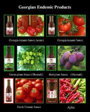 Консервы из фруктов,  овощей,  варения,  приправы