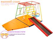 Спортивный комплекс Ранний старт