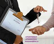 Помощь в покупке/продаже недвижимости в г.Минск(Беларусь)