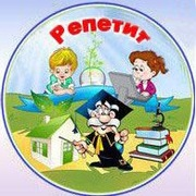 Подготовка деток 5-6 лет к школе