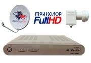 Установка спутникового тв Триколор в формате высокой чёткости сигнала.