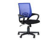 Компьютерный стул CH696