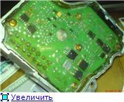 Герметик ВИКСИНТ ПК-68