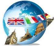 Курсы иностранных языков: английкий,  немецкий,  французский,  итальянски