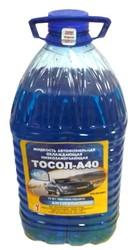 Тосол-А40,  антифризы ACEBERG-AUTO,  синий,  зеленый,  красный