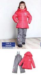 Z-09-13 Baby Line Комплект демисезонный на хб подкладке