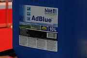 Добавка AdBlue