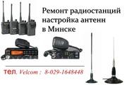 Ремонт,  настройка раций,  радиостанций. Перестройка сетки частот Европа/Россия (5/0)   +375(29)1648448