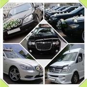 Аренда VIP-авто  Мерседес S-class W221/220 Long,  Chrysler 300C,  BMW E6
