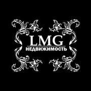 LMG Недвижимость