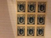 Продам марки - деньги Царской России