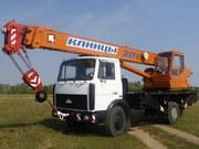 Аренда Автокрана КС-45719-8А