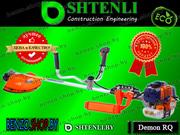 Триммер Shtenli Demon RQ 2400 / CG52 мощность 2, 4 кВт