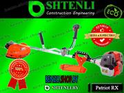Триммер Shtenli Patriot RX 2100 / BC520