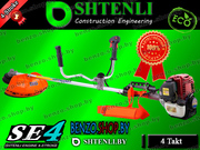 Бензиновый триммер Shtenli 4Takt 1400 / GX35 мощность 1, 4 кВт