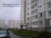 Продаю 1ком квартиру  в Минске в новом доме с отделкой.