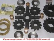 Ремкомплект грузовики Мерседес Атего,  Актрос,  Аксор редуктора HD7/HD9