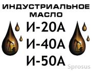 Масло индустриальное и-20