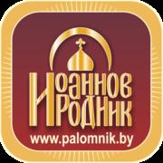 Покровский монастырь к Матроне Московской