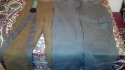 Зимние военные полевые брюки