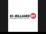 бильярдный интернет-магазин ki-billiard.by приглашает