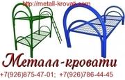Железные кровати для рабочих. Кровати оптом в Минске.