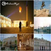 Тур ко Дню Святого Валентина: Романтика Санкт-Петербурга