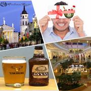 Тур для настоящих мужчин к 23 февраля в Вильнюс