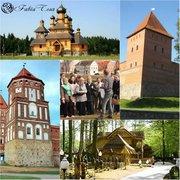 Сборные экскурсии по Беларуси по приемлемым ценам