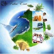 В отпуск с туристической компанией ФабиаТур