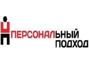 Сортировка - Переборка